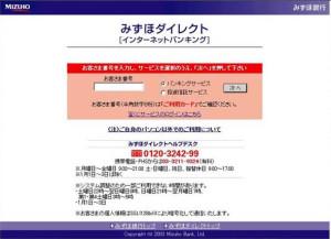 mizuho_r2_c2