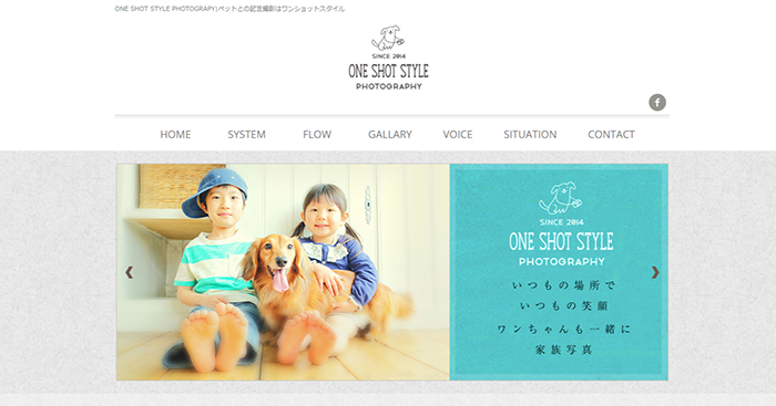 ONE SHOT STYLE PHOTOGRAPY